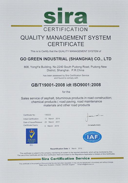 Go Green ISO